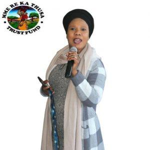 Mme Re Ka Thusa Provincial Manager