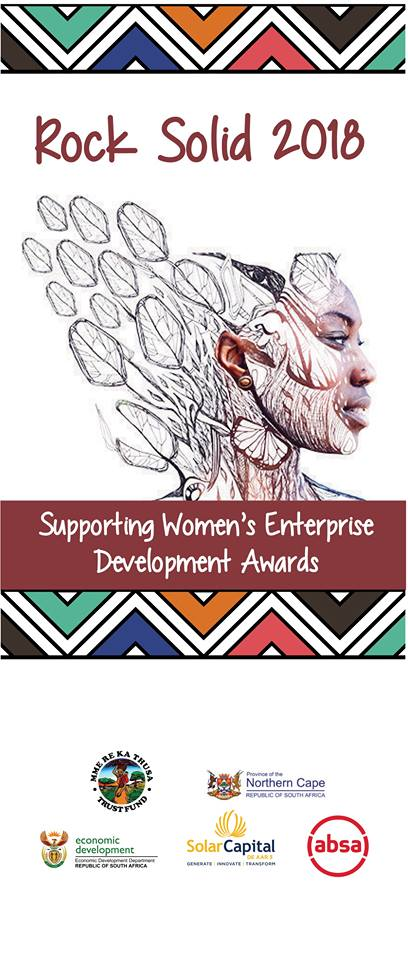2018 Mme Re Ka Thusa Trust Funds Awards