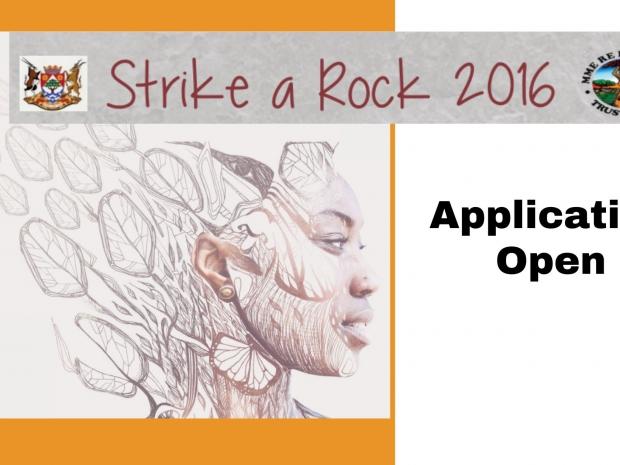 2016 Mme Re Ka Thusa Application Awards Open